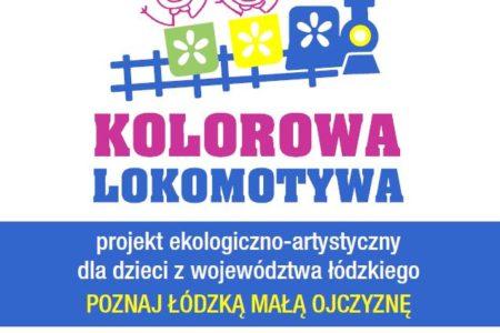 Kolorowa Lokomotywa