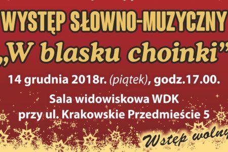 Świąteczny koncert!